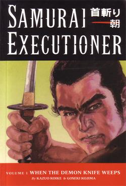 http://static.tvtropes.org/pmwiki/pub/images/rsz_samurai_executioner.jpg