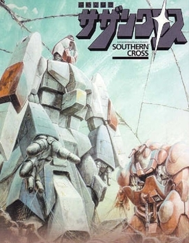 http://static.tvtropes.org/pmwiki/pub/images/rsz_southern_cross_cover.jpg