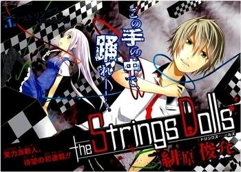http://static.tvtropes.org/pmwiki/pub/images/rsz_strings_dolls.jpg
