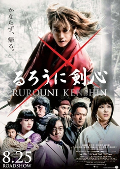 https://static.tvtropes.org/pmwiki/pub/images/rurouni_kenshin_poster_7609.jpg