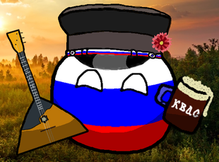 https://static.tvtropes.org/pmwiki/pub/images/russia.png
