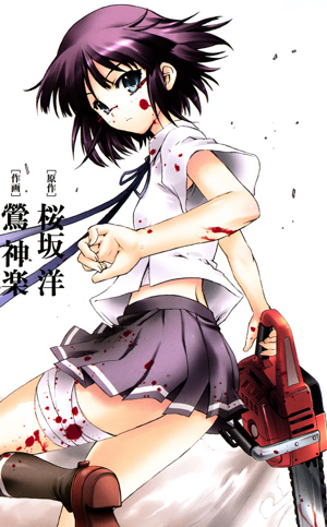 https://static.tvtropes.org/pmwiki/pub/images/saitama_chainsaw_girl_7594.jpg