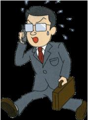 https://static.tvtropes.org/pmwiki/pub/images/salaryman_4.png