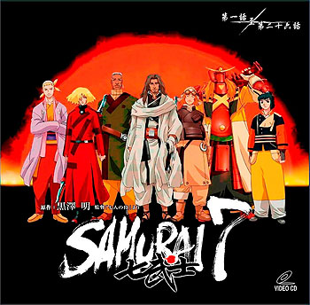http://static.tvtropes.org/pmwiki/pub/images/samurai7-1_5318.jpg