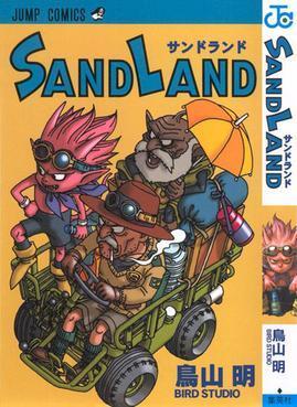 http://static.tvtropes.org/pmwiki/pub/images/sand_land_japanese_volume_1.JPG