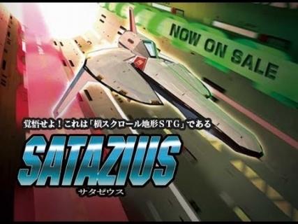 http://static.tvtropes.org/pmwiki/pub/images/satazius_sale_banner.jpg