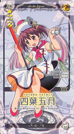 https://static.tvtropes.org/pmwiki/pub/images/satsuki_cosplay.jpg