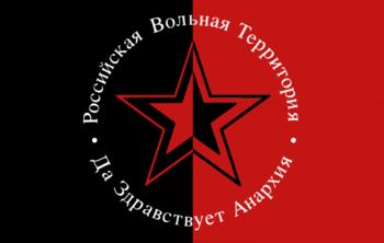 https://static.tvtropes.org/pmwiki/pub/images/sba_flag_socialist.png