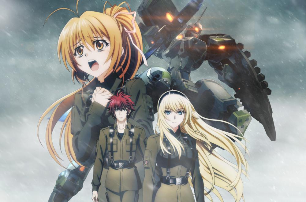 Schwarzesmarken (Light Novel) - TV Tropes