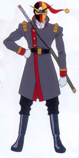 Schwarz bruder god of non japanese ninja kyoji kasshu for Domon domain