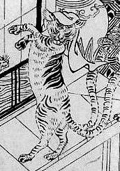 https://static.tvtropes.org/pmwiki/pub/images/sekiennekomata.jpg