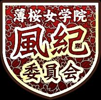 https://static.tvtropes.org/pmwiki/pub/images/senrankagura_light_cherry_blossom_university_9191.jpg