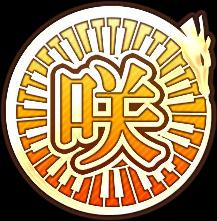 https://static.tvtropes.org/pmwiki/pub/images/senrankagura_shougei_municipal_9228.jpg