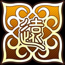 https://static.tvtropes.org/pmwiki/pub/images/senrankagura_tengu_squad_8003.jpg