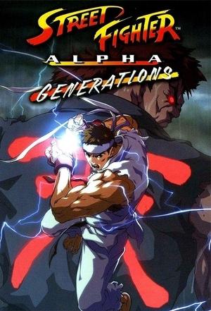 street fighter alpha movie chun li