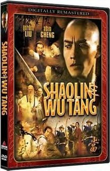https://static.tvtropes.org/pmwiki/pub/images/shaolin_and_wu_tang.jpg