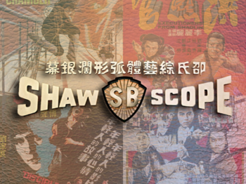 https://static.tvtropes.org/pmwiki/pub/images/shaw_bros.png