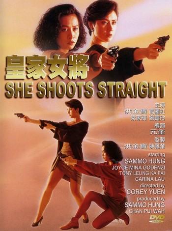 https://static.tvtropes.org/pmwiki/pub/images/sheshootsstraight1990_2_b.jpg