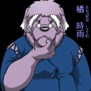 https://static.tvtropes.org/pmwiki/pub/images/shigure_1202.png