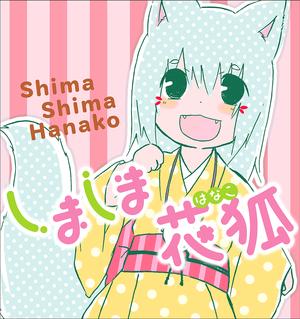 https://static.tvtropes.org/pmwiki/pub/images/shima2hanako.png