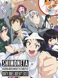 https://static.tvtropes.org/pmwiki/pub/images/shimoneta.jpg