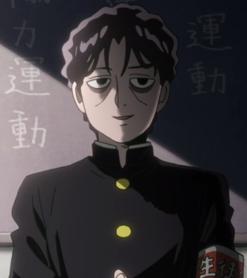 https://static.tvtropes.org/pmwiki/pub/images/shinji_kamuro_anime.png