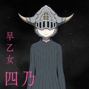 https://static.tvtropes.org/pmwiki/pub/images/shino_saotome_anime.jpg