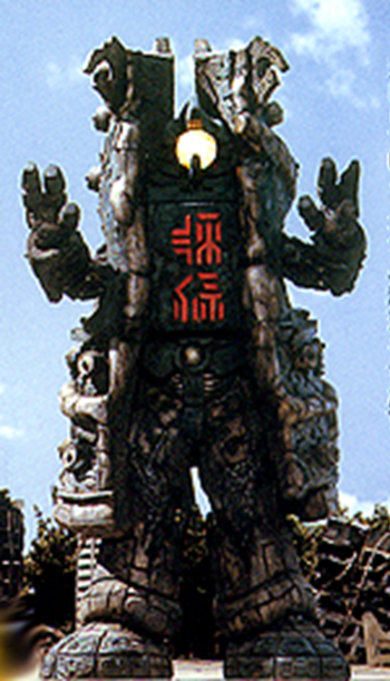 https://static.tvtropes.org/pmwiki/pub/images/shinryoku.png