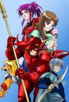 Shinzo (Anime) - TV Tropes