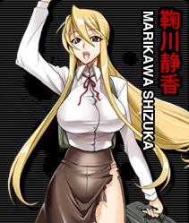 https://static.tvtropes.org/pmwiki/pub/images/shizuka_2007.png