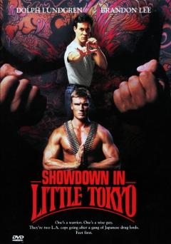 http://static.tvtropes.org/pmwiki/pub/images/showdown_in_little_tokyo_1991_3120.jpg