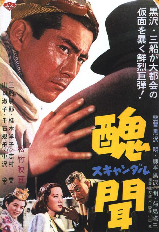 https://static.tvtropes.org/pmwiki/pub/images/shubun_poster.jpg