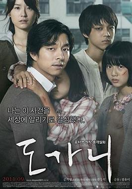 http://static.tvtropes.org/pmwiki/pub/images/silenced-movie-2_663.jpg