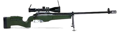 http://static.tvtropes.org/pmwiki/pub/images/sniper_rifle.jpg