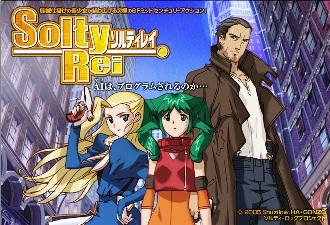 soltyrei anime tv tropes