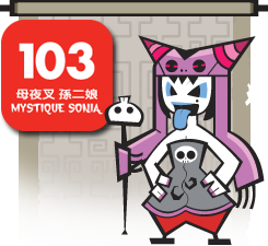 http://static.tvtropes.org/pmwiki/pub/images/sonia_1219.png