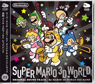 https://static.tvtropes.org/pmwiki/pub/images/soundtrack_super_mario_3d_world.png