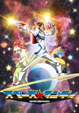 https://static.tvtropes.org/pmwiki/pub/images/spacedandy_9.png