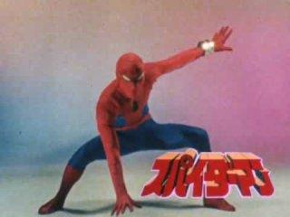 https://static.tvtropes.org/pmwiki/pub/images/spiderman1.jpg