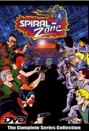 http://static.tvtropes.org/pmwiki/pub/images/spiral_zone_dvd_7817.jpg