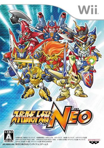 [Game do Mês] - Super Robot Wars Srw-neo_7566