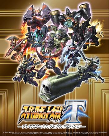 Super Robot Wars T (Video Game) - TV Tropes