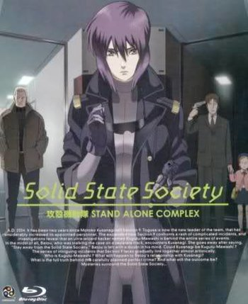 Ghost In The Shell Stand Alone Complex Solid State Society Anime Tv Tropes