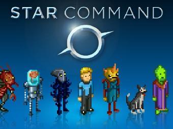 http://static.tvtropes.org/pmwiki/pub/images/star_command_1579.jpg