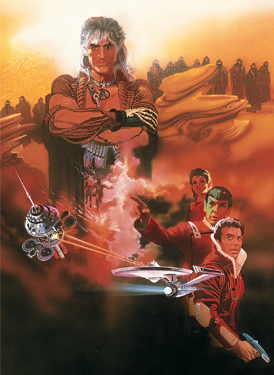 http://static.tvtropes.org/pmwiki/pub/images/star_trek_ii_the_wrath_of_khan.png