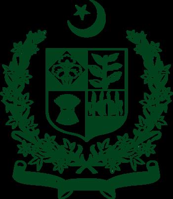https://static.tvtropes.org/pmwiki/pub/images/state_emblem_of_pakistan.png
