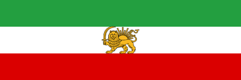 https://static.tvtropes.org/pmwiki/pub/images/state_flag_of_iran_19331964.png