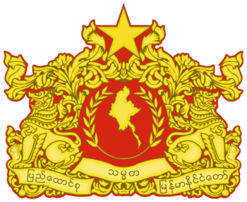 https://static.tvtropes.org/pmwiki/pub/images/state_seal_of_myanmar.png