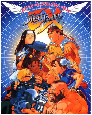 street fighter ex plus alpha ending a relationship