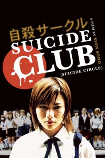 http://static.tvtropes.org/pmwiki/pub/images/suicideclub_1981.jpg